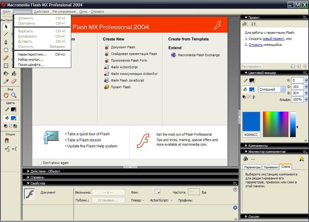 В 2004 году компания представила Flash Platform. Эта разработка